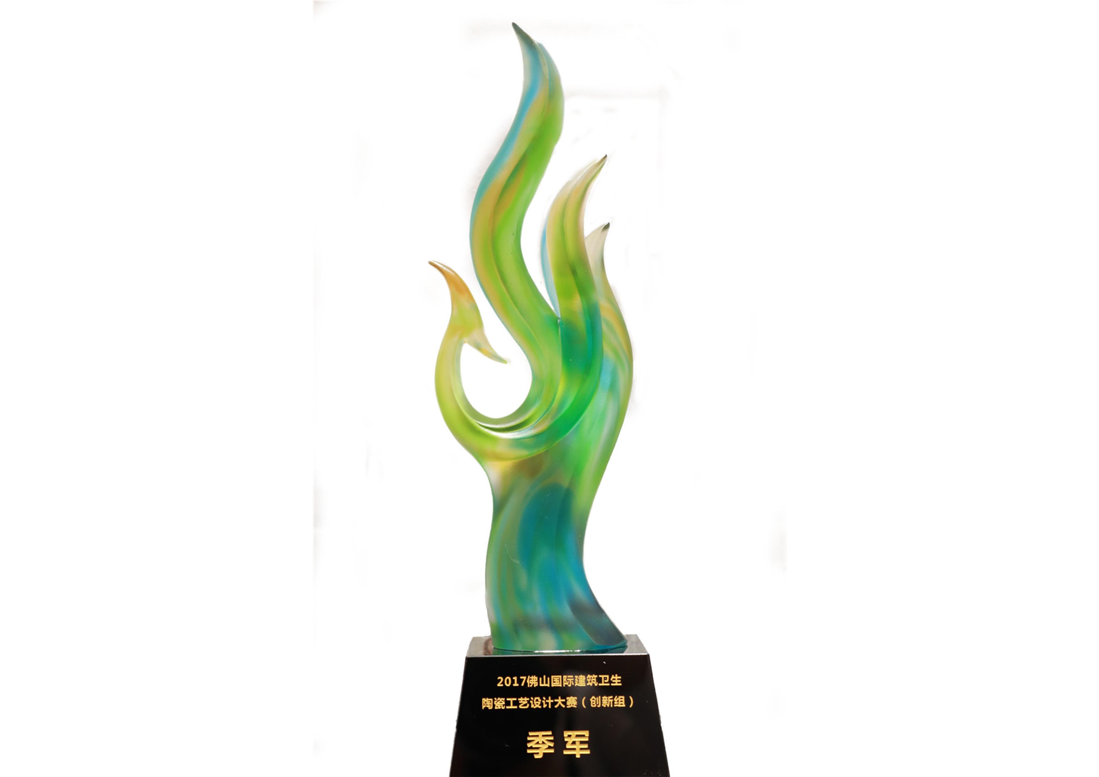 2017佛山国际建筑卫生陶瓷工艺设计大赛(创新组)季军图片