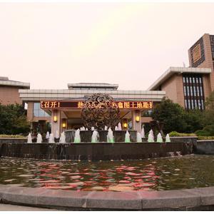 六安市興(xing)茂集(ji)團悠然藍溪(xi)酒店(dian)