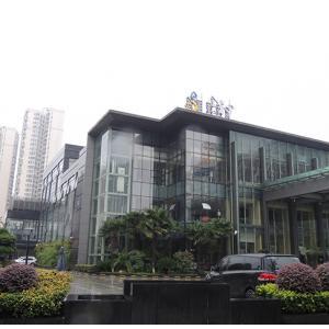 襄陽食神酒店(dian)