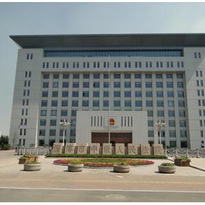 淄博市(shi)中級人民法院